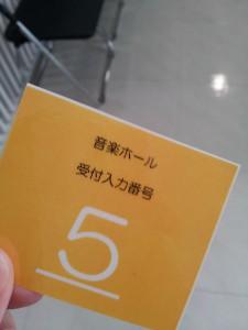 2011-11-01_100459