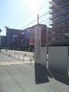 2011-11-01_102554
