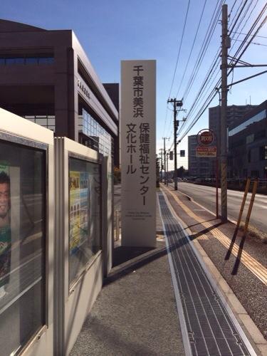 20131201-103308.jpg